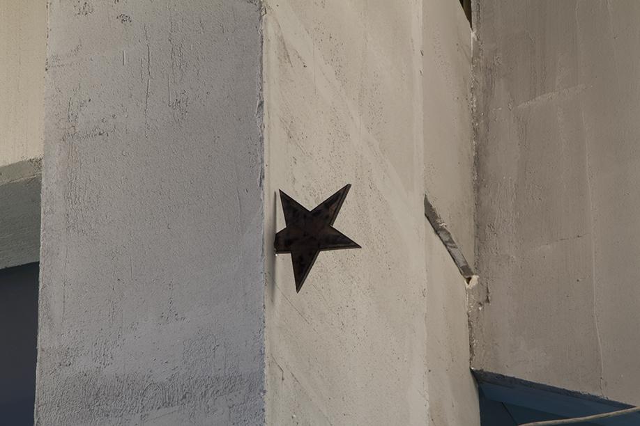 http://celinevache-olivieri.com/files/gimgs/98_star4.jpg